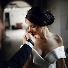 Hochzeitsfotograf Evgeniy Tayler (TylerEV). Foto vom 08.10.2018