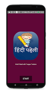 Download Paheli - Hindi For PC Windows and Mac apk screenshot 2