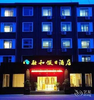 Wudangshan Ronghe Holiday Hotel