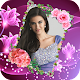 Flower Photo Frames (app)