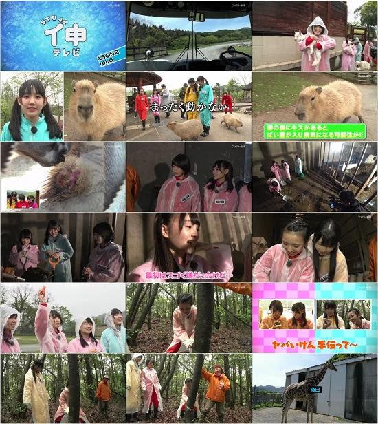(TV-Variety)(720p) STU48 イ申テレビ シーズン2 ep06 180610