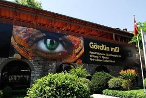 Photo Musée des Arts turcs et islamiques