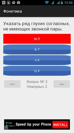 Тесты TQDK. Русский язык