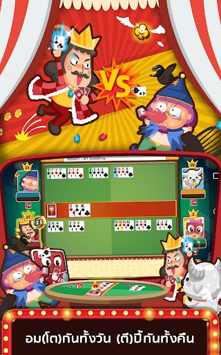 Dummy u0e14u0e31u0e21u0e21u0e35u0e48 - Casino Thai  gameplay | by HackJr.Pw 7