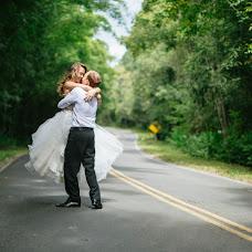Wedding photographer Lucas Rachinski (rachinski). Photo of 06.04.2015