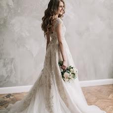 Svatební fotograf Lina Kivaka (linafresco). Fotografie z 08.11.2017