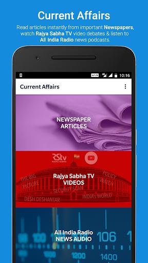 Free Current Affairs GK - UPSC IAS Civil Services 1.13 screenshots 4