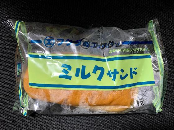 福田パン ミルクサンド
