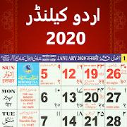Urdu Calendar 2020 (Islamic && Muslim Calender)