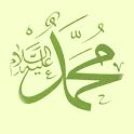 Hz Muhammed Mustafa (s.a.v.) icon