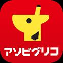 アソビグリコ icon