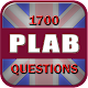 Plab Q&A for PC-Windows 7,8,10 and Mac