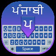 Punjabi Keyboard App: Fast Punjabi typing Input