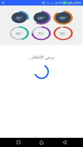 u062au0639u0631u064au0628 u0627u0644u062cu0647u0627u0632 u0628u0627u0644u0643u0627u0645u0644 Arabic language 2.0.3.2 screenshots 2