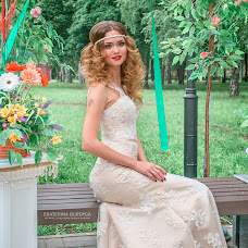 Wedding photographer Ekaterina Burdyga (burdygakat). Photo of 24.04.2017