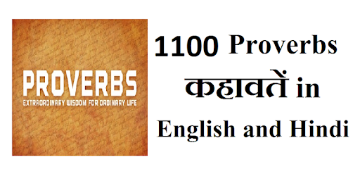 1100 Proverbs in English Hindi - Apps on Google Play