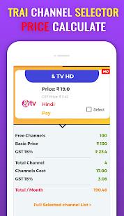 App Trai Channel Price List APK for Windows Phone