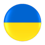 App VPN Ukraine - Free•Unblock•Proxy apk for kindle fire