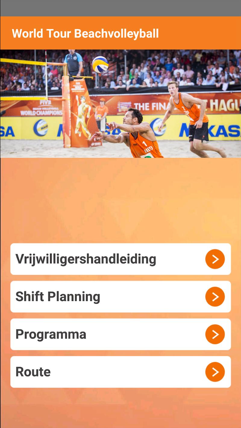 Скриншот EventMakers