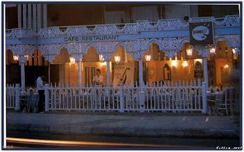 Photo: Palet Restoran 1990'lar
