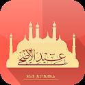 Eid Ul Adha Mubarak eCards HD icon