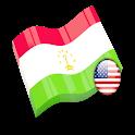 Англо - таджикский словарь icon