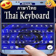Friends Thai Keyboard