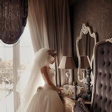Wedding photographer Elena Zvyagina (ELemongrass). Photo of 02.11.2013