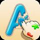 Alfabeto Dulce - GRATIS (app)