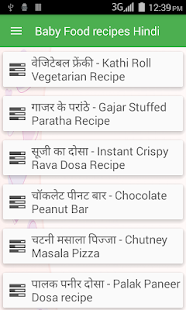 Baby food recipes hindi android apps on google play baby food recipes hindi screenshot thumbnail ccuart Image collections