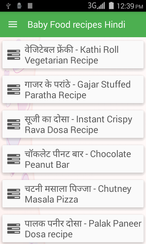 Baby Food recipes Hindi Android Apps on Google Play