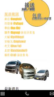 THK Transport - náhled