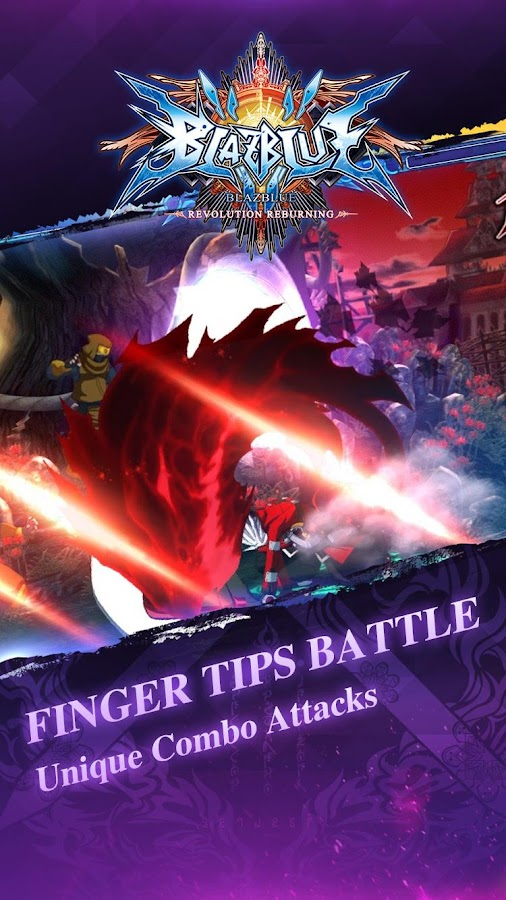 BlazBlue RR - Real Action Game- screenshot