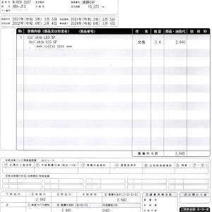 Nボックスカスタムのカスタム事例画像 KATSUMIさんの2021年09月20日19:35の投稿
