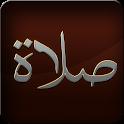Prayer (Salah) - Start to End icon