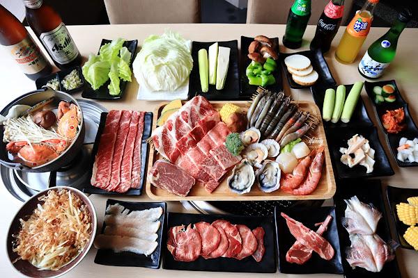 好神燒肉~台北燒烤吃到飽/火烤兩吃/和牛吃到飽