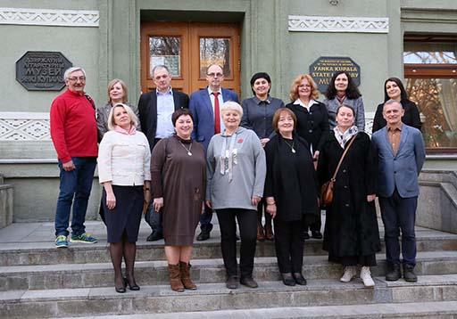 Photo2_ICOM Belarus Conference 2019