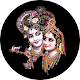 Krishna Bhajan Ringtone Download on Windows