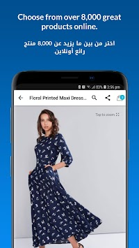 28ce15a879101 Download ماكس الأزياء Apk Latest Version App For Android Devices