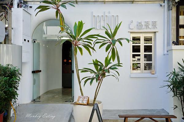 hechino做茶菜|勤美草悟道美食,時尚中式餐廳結合酒吧,台中聚餐推薦
