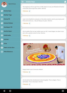 AMMA - Amrita Mobile Media App- screenshot thumbnail