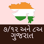 App 7/12 Gujarat Anyror APK for Windows Phone