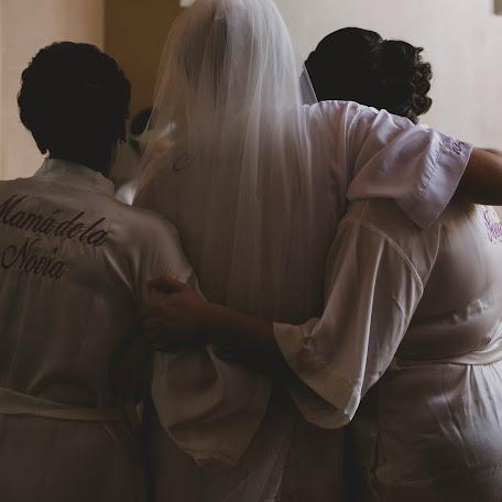 Wedding photographer Magui Marrufo (marrufo). Photo of 13.11.2015