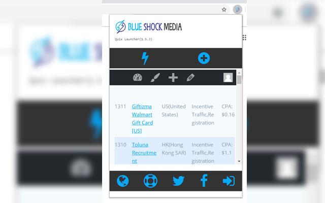 BSMedia Launcher