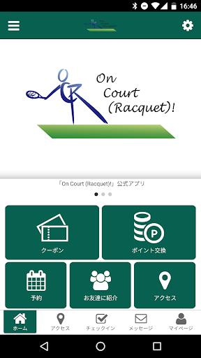 on court (racquet)! screenshot 1