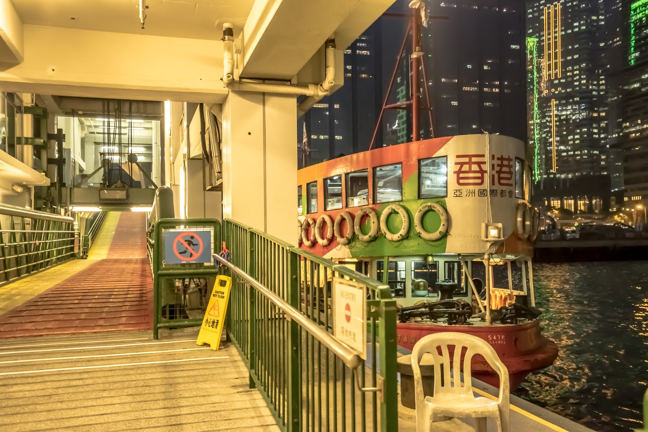 Hong Kong Star Ferry2