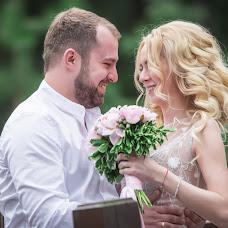 Wedding photographer Andrey Tutov (tutov). Photo of 13.05.2017
