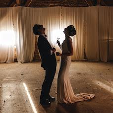 Wedding photographer Anastasiya Smanyuk (Smanyu). Photo of 12.10.2016