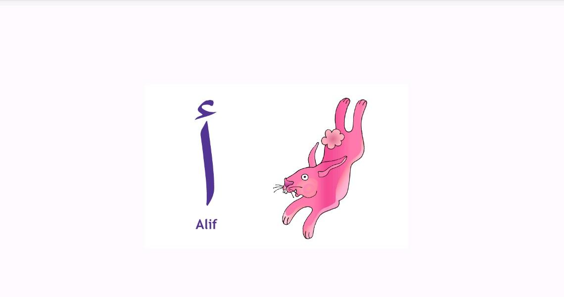 Arabic Alphabet Cards- screenshot