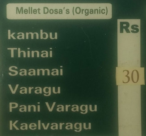 Madurai Sri Bhavan menu 4